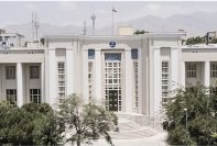 زمان آزمون کارشناسی به پزشکی دانشگاه علوم پزشکی تهران 99